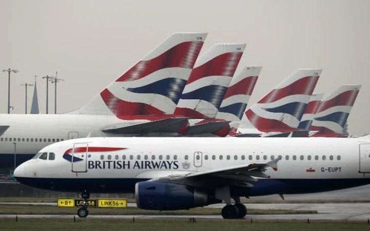 Η British Airways σταματά τις πτήσεις προς το Ιράν