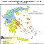 Πολύ υψηλός ο κίνδυνος πυρκαγιάς και σήμερα στην Αττική