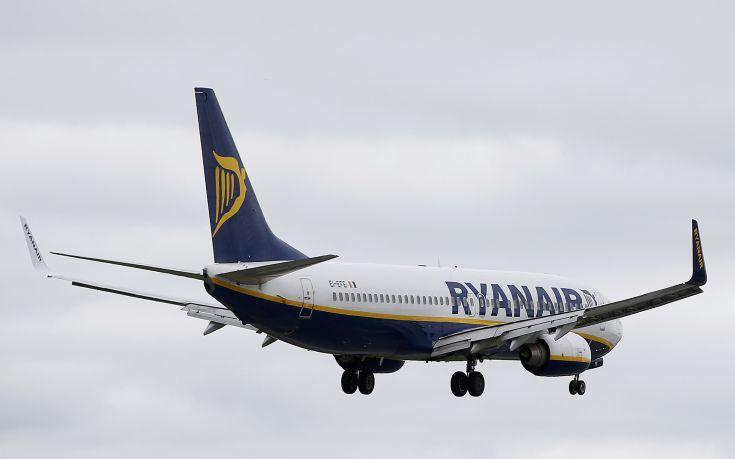 Τέλος στη δωρεάν χειραποσκευή μέχρι 10 κιλά από τη Ryanair