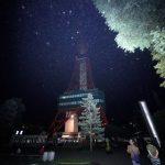 Στους 16 έφτασαν οι νεκροί από τον σεισμό στην Ιαπωνία