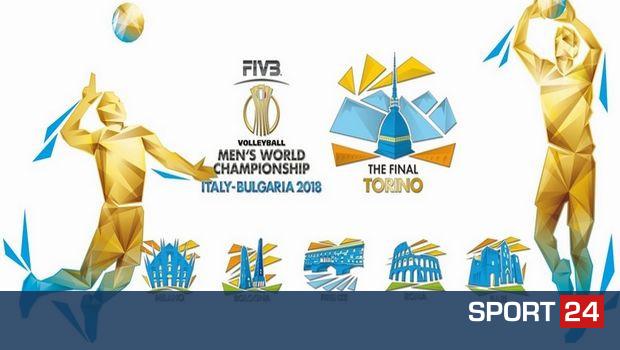 Όλα έτοιμα για το 19ο Παγκόσμιο πρωτάθλημα βόλεϊ