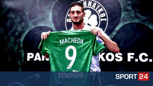 """Μακέντα: """"Να γίνω ένας παίκτης που θα αγαπήσει ο κόσμος"""""""
