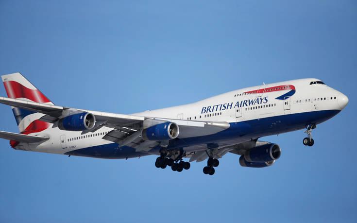 Έως 380.000 ταξιδιώτες μπορεί να έπληξε η κλοπή δεδομένων από την British Airways