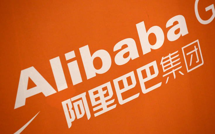 Αποχωρεί ο πάμπλουτος ιδρυτής του τεχνολογικού κολοσσού Alibaba