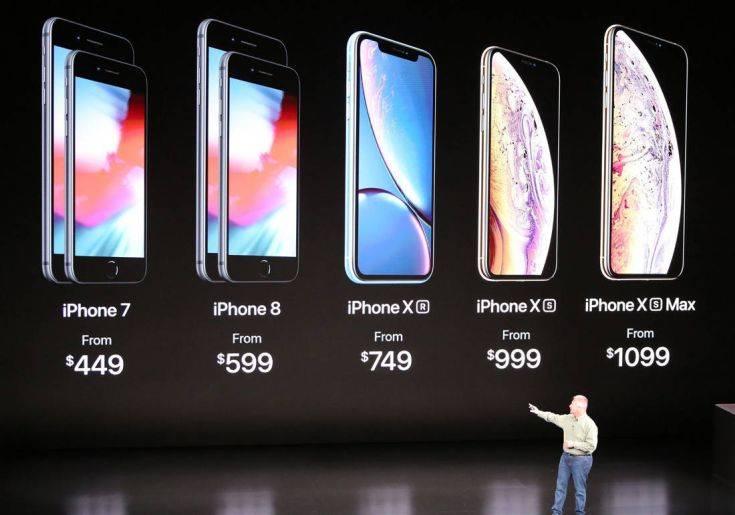apple59 1