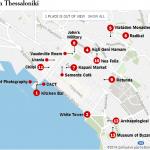 Οι New York Times προτείνουν «36 ώρες στη Θεσσαλονίκη»