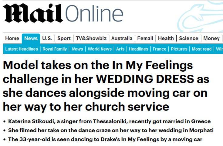 Η Κατερίνα Στικούδη έγινε θέμα στην Daily Mail για τον χορό της με το νυφικό