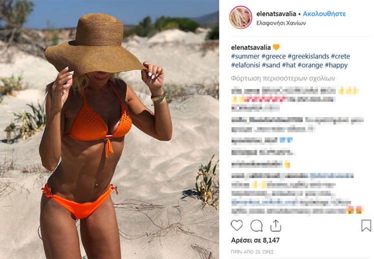 H Έλενα Τσαβαλιά με σέξι μπικίνι