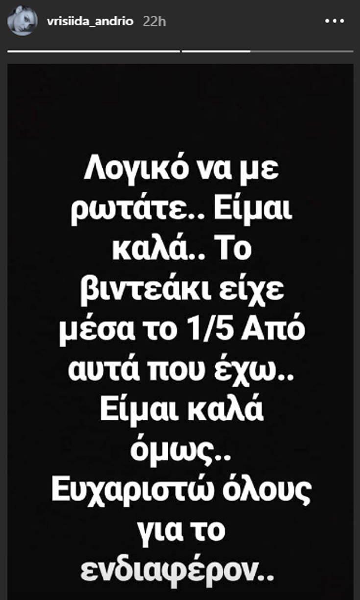 ob9pyv1a