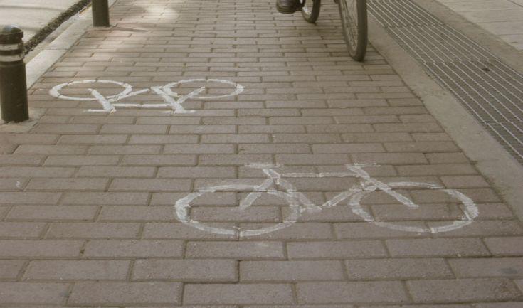 Ο δήμος που ενθαρρύνει τους υπαλλήλους του να χρησιμοποιούν ποδήλατο