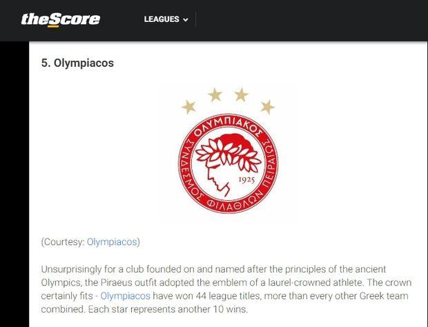 """Ο """"έφηβος"""" του Ολυμπιακού στα κορυφαία σήματα παγκοσμίως"""