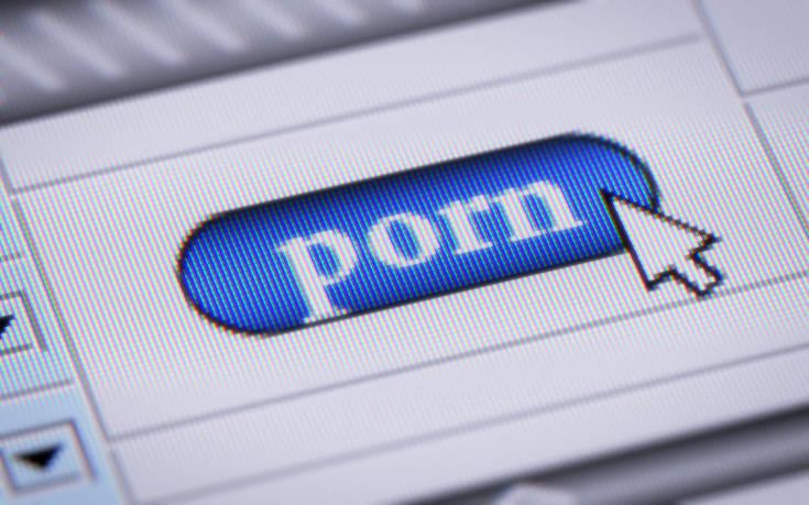 Το πορνό επαυξημένης πραγματικότητας είναι γεγονός