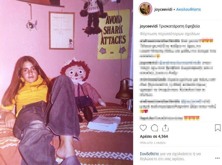 Ποια Ελληνίδα ηθοποιός είναι το κοριτσάκι της φωτογραφίας