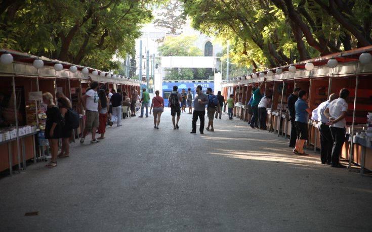 Ολοκληρώνεται την επόμενη Κυριακή το φεστιβάλ βιβλίου στο Ζάππειο
