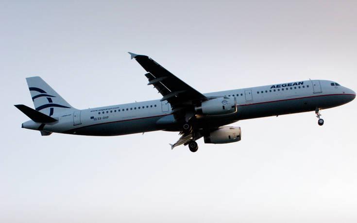 Έκτακτα δρομολόγια για τους επιβάτες της Cobalt Air από Aegean και Olympic Air