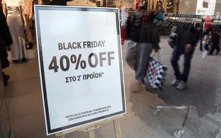 Black Friday 2018, τι αναμένεται από τα καταστήματα τεχνολογίας