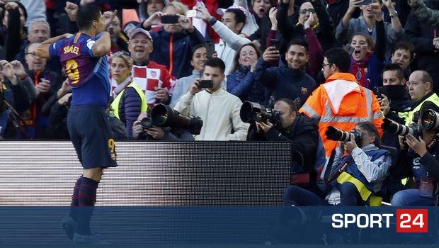 Μπαρτσελόνα – Ρεάλ: Το πρώτο γκολ σε clasico μέσα από το VAR (VIDEO)