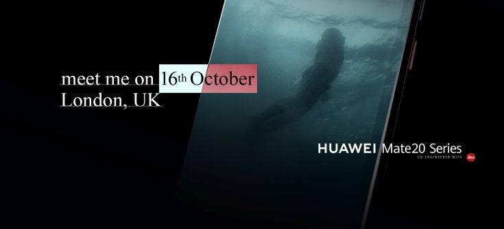 Η Huawei στις 16 Οκτωβρίου θα παίξει με τη… νοημοσύνη μας