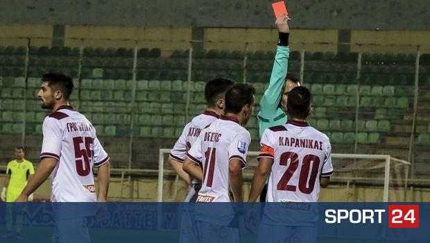 Ξάνθη – ΑΕΛ 1-0: Ο διαιτητής Λάμπρου έχει αποβάλει δέκα παίκτες σε επτά ματς!