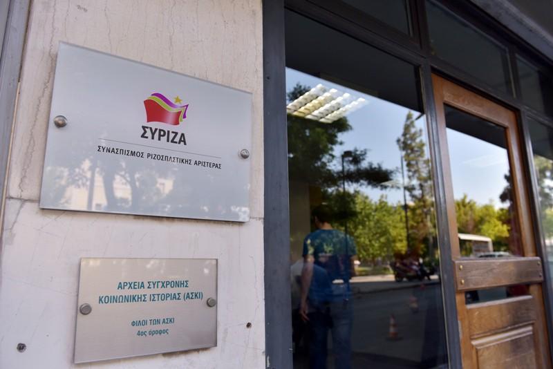 ΣΥΡΙΖΑ για επέτειο 28ης Οκτωβρίου: Την ιστορία τη γράφουν οι λαοί