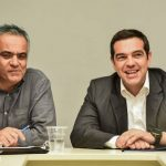 Τσίπρας: Θέλουμε δημοκρατική, προοδευτική αναθεώρηση του Συντάγματος