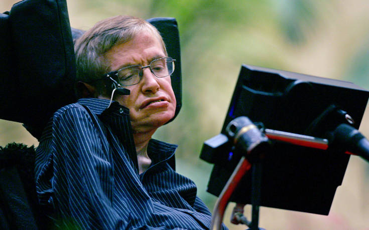 Τι αφορά η τελευταία μελέτη του Στίβεν Χόκινγκ που δημοσιεύτηκε μετά θάνατον