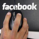 Το Facebook αφαίρεσε 8,7 εκατομμύρια φωτογραφίες παιδικού γυμνού