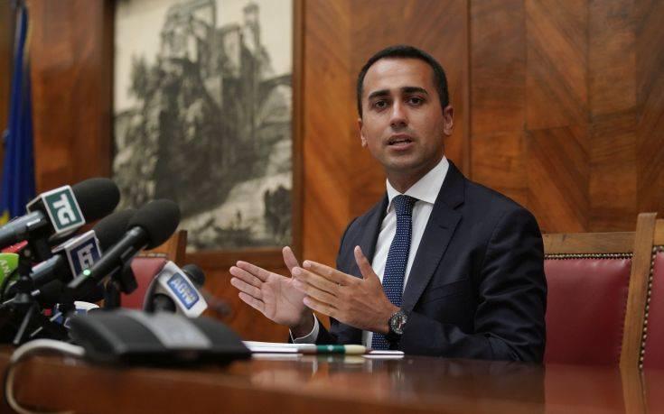 Ντι Μάιο: «Ναι» στον διάλογο με την Ευρώπη αλλά δεν υπάρχει σχέδιο Β