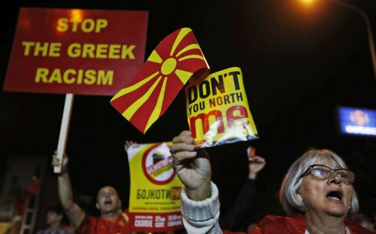 Απασφάλισε κατά του Ζάεφ ο ηγέτης του VMRO