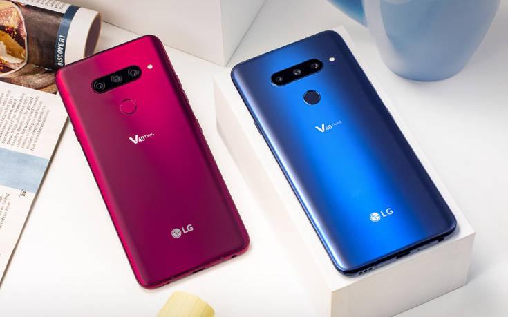 LG V40 ThinQ 003 1