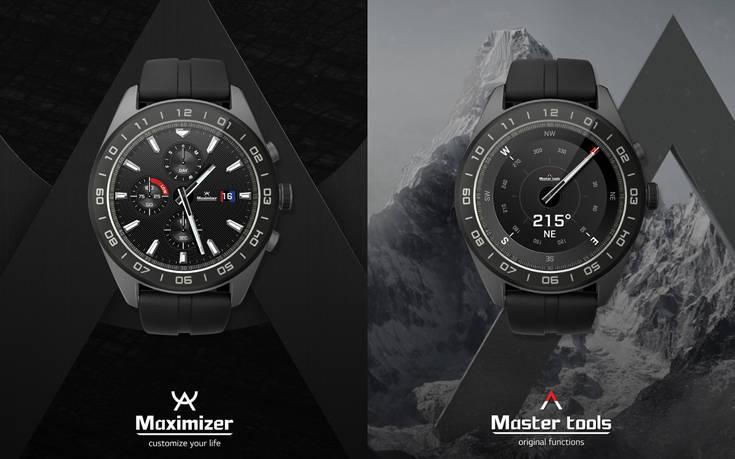 LG Watch W7 005 1