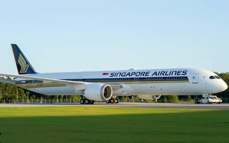 Singapore Airlines 1
