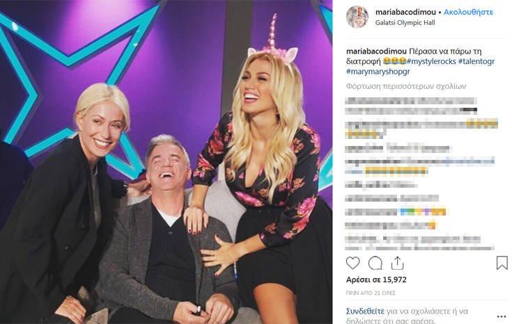 Η φωτογραφία της Μαρίας Μπακοδήμου με τον πρώην σύζυγό της και το απίθανο σχόλιο