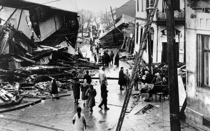 ΣΕΙΣΜΟΣ ΧΙΛΗ 1960