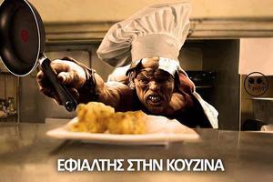 logosEikona3.thumbnail