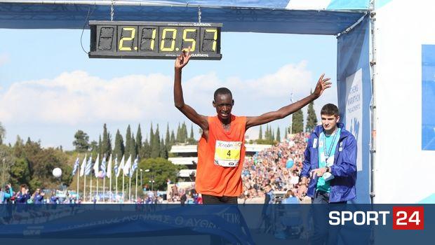 Μαραθώνιος Αθήνας: Νικητής ο Κιπκορίρ αγγίζοντας το ρεκόρ αγώνα
