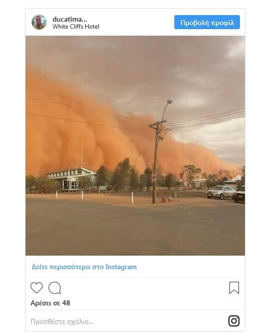 Πέπλο σκόνης «καταπίνει» την Αυστραλία