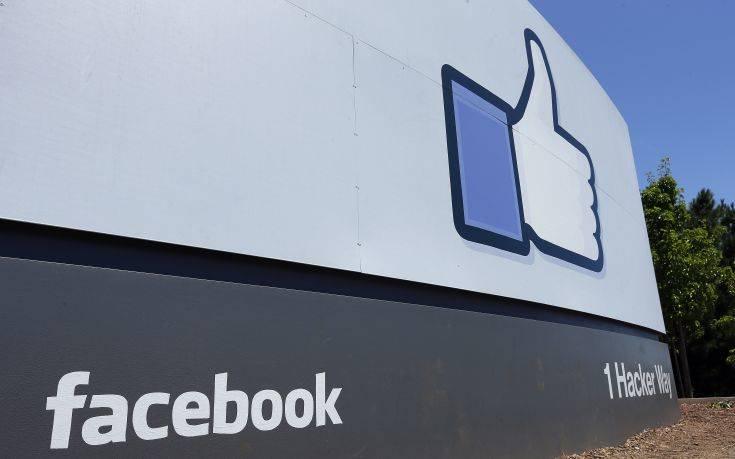 Διώξεις κατά του Facebook από τον γενικό εισαγγελέα της Ουάσινγκτον