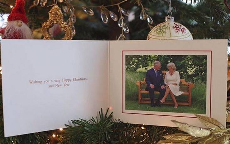Οι χριστουγεννιάτικες κάρτες της βρετανικής βασιλικής οικογένειας