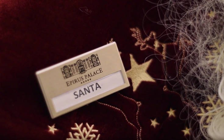 Μοναδικά Χριστούγεννα στο Epirus Palace
