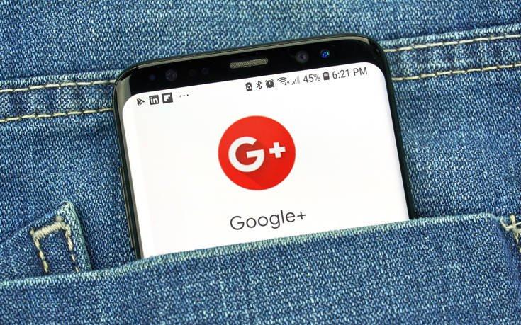 Διαθέσιμο στην Ελλάδα το νέο πακέτο Google One