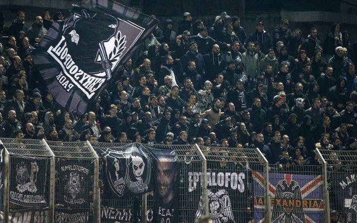 Απαγορεύθηκε η μετακίνηση οπαδών του ΠΑΟΚ στην Πάτρα