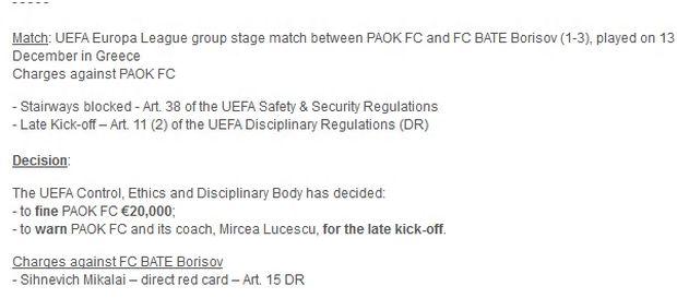 ΠΑΟΚ: Πρόστιμο 20.000 ευρώ από την UEFA που μπέρδεψε τους… Λουτσέσκου!