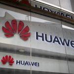 Η Huawei παρουσίασε κέντρο διασύνδεσης δεδομένων νέας γενιάς