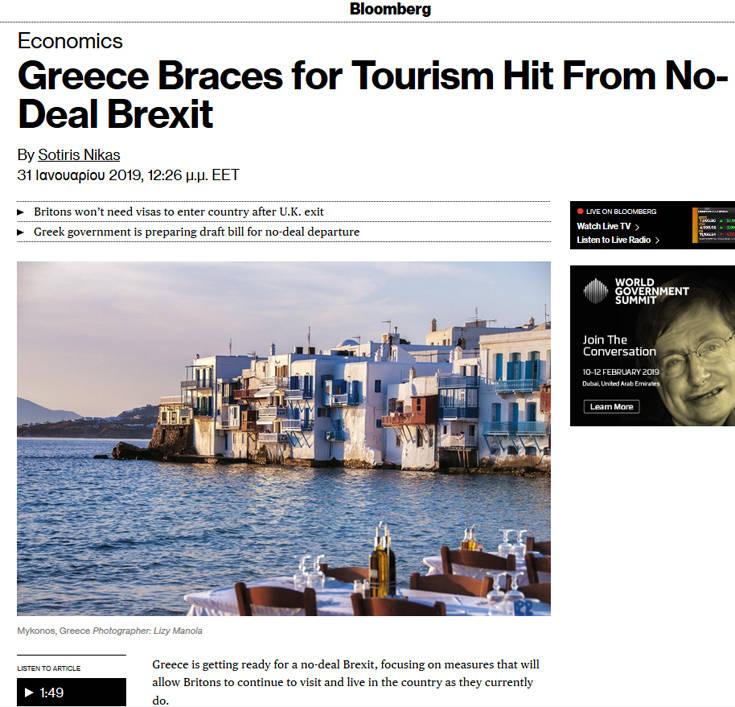 «Η Ελλάδα ετοιμάζεται για πλήγμα στον τουρισμό σε περίπτωση Brexit χωρίς συμφωνία»