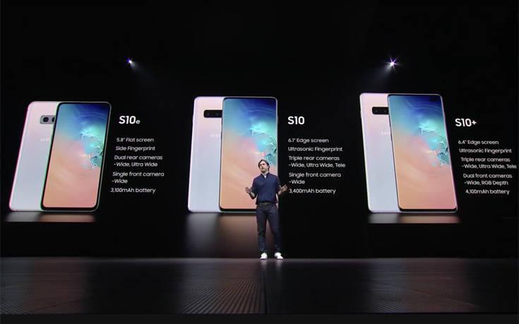 Πώς υποδέχθηκε η τεχνολογική κοινότητα τη σειρά S10 της Samsung και το Galaxy Fold