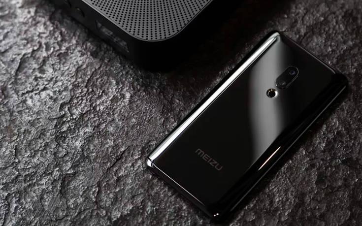 Το πρώτο κινητό χωρίς τρύπες, θύρες και… κουμπιά