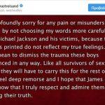 Μπάρμπρα Στρέιζαντ για  Μάικλ Τζάκσον: Δεν τους σκότωσε κιόλας