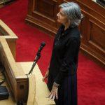 Ορκίστηκε βουλευτής η Αντιγόνη Λυμπεράκη