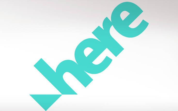 here logo 1